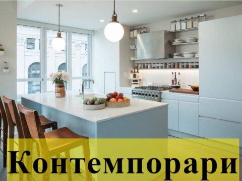 контемпорари вараинты кухни фото реальные