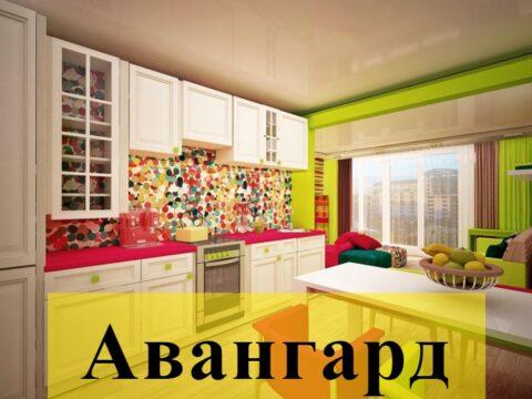 Кухня в стиле авангард фото